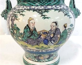 Grand Vase W Foo Dog / temple Lion Handles