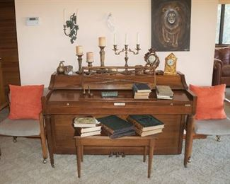Student upright piano and bench