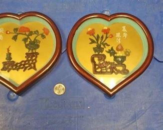 https://www.ebay.com/itm/114182807035AB0006B75 SET OF TWO HEART SHAPED SHADOW BOX WALL DECORATIONS $20.00 BOX 75 AB0006 $15