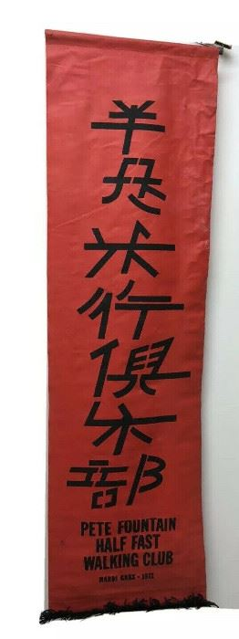https://www.ebay.com/itm/114180911454LAN9946: Pete Fountain 1972 Banner New Orleans Mardi Gras Krewe Favor 0 $375