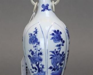 Chinese blue & white porcelain vase, possibly 18th c.