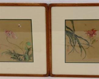 Signed Asian Allegorical Prints