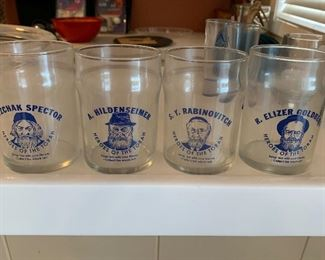 Hereos of the Torah set of four drinking glasses.