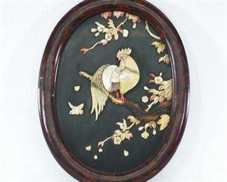 Carved Asian Rooster Motif Medallion