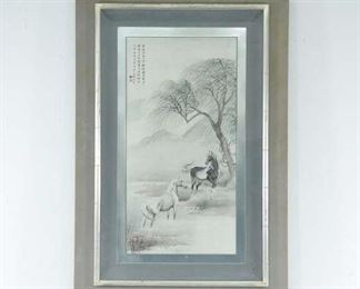 Print Chinese Stallion Portrait