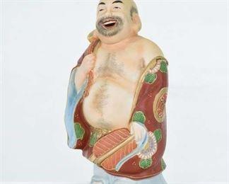 House Of Koshu Asian Figural Bottle