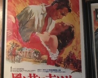 Foreign Gone With the Wind movie poster