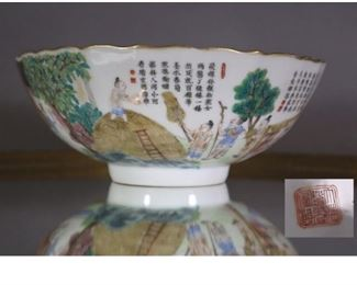 11 Chinese Daoguang Marked Famille Rose C.1840-1850