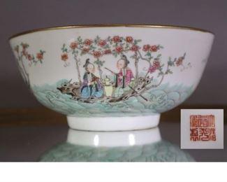 12 Antique Chinese Porcelain Famille Rose Bowl,