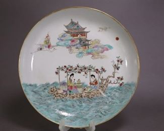 13 Antique Chinese Porcelain Famille Rose Dish,