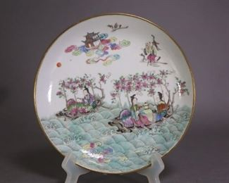 14 Antique Chinese Porcelain Famille Rose Dish,