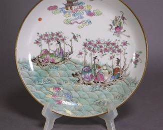 16 Antique Chinese Porcelain Famille Rose Dish,