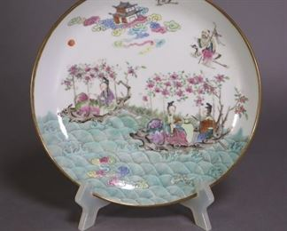 15 Antique Chinese Porcelain Famille Rose Dish