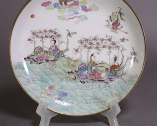 18 Antique Chinese Porcelain Famille Rose Dish