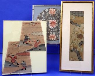 Framed Chinese Fabric Samples