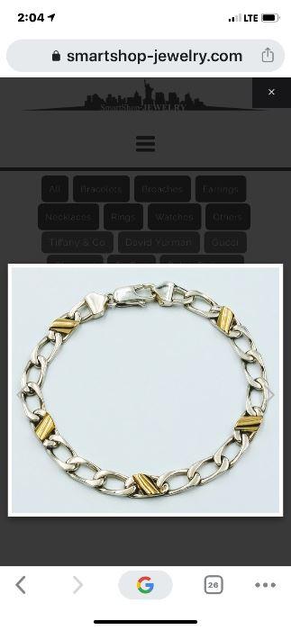 Tiffany & Co. bracelet 7.5 inch sterling silver and 18 karat gold
