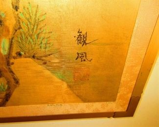 Signature on Japanese Table Screen, Late 19th/ Early 20th c.