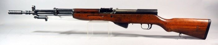 CAI Yugoslavian SKS Model 55/66 7.62x39mm Rifle SN# D-58655, With Bayonet And Launcher Sights, In Box