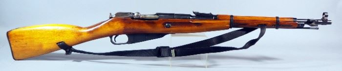 Russian CAI M44 1946r 7.62x54R Bolt Action Rifle SN# CN1989, With Nylon Sling