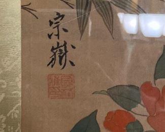 Silk painting by Lang li titled pheasants