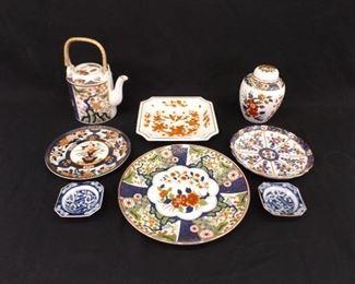 Vintage Imari Teapot, Ginger Jar, Plates, etc.