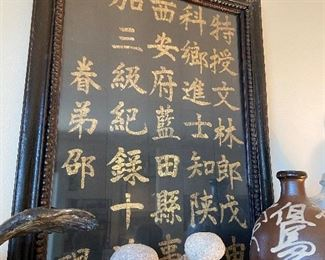 """Ink on paper framed Calligraphy piece from Jane Piper Reid asking $280 18.5"""" x 13""""  anyone able to translate?"""