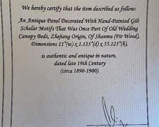 screen certificate of authenticity