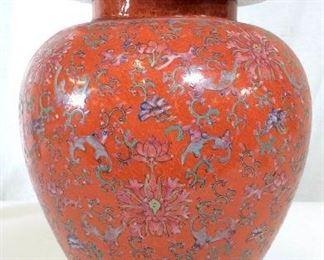 Bloomingdales Japanese Hand Painted Ginger Jar