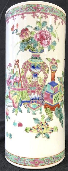 Signed Vintage Asian Hand Painted Porcelain Vase