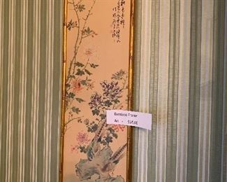 Oriental wall hanging    bamboo style frame- $45.00-each- 2 available