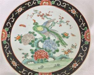 """Peacock Plate, 11"""" diameter."""