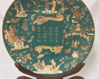 """Antique Chinese Charger, 18"""" diameter."""