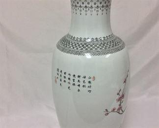 "Chinese Vase, 24"" H."