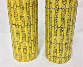"""Bamboo Pattern Vases, 10 1/2"""" H."""