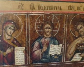 Russian or Greek antique Icons $1,500 ea.