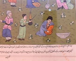 """Item 70: Pair of Persian Illuminated Manuscript Pages $145  Both pages are sandwiched between glass so both sides are visible. Glass secured on back by gold foil tape. In the process of moving these to photograph, the foil tape on one has given up, so one of these will need to be resealed into its frame. Visible area is 11"""" x 7"""", outside dimensions of each frame: 18.5"""" x 12"""""""