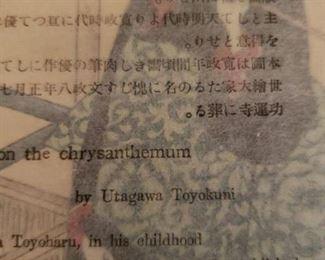 Lot 114    Set of 4 Utagawa Toyokuni Woodblock Prints  $200 for all 4