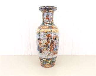 """Large Porcelain 23.5"""" Asian Floor Vase"""