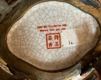 Detail: Decorative ceramic oval painted bowl - bottom