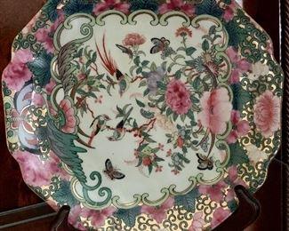 "$25 Decorative Plate 8.5""D"
