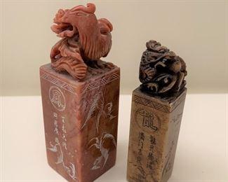 "Alternate view - Pair of stone seals.  MEASUREMENTS:  Tallest 4""H.  $25"