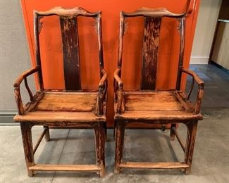 "Pair of Antique Chinese chairs purchased in Hong Kong. MEASUREMENTS: 44 1/2"" H x 22 1/2"" W x 19"" D.  $600 for the Pair"