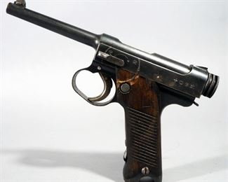 """Japanese Nambu Type 14 8mm Pistol SN# 87862, Captured Japanese Firearm From 1946, Includes """"Bring Back"""" Paperwork, In Leather Holster"""
