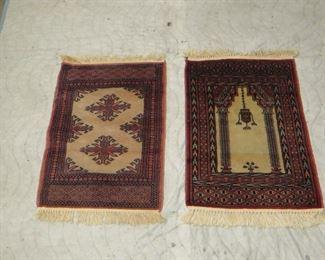 """ITEM 77---2 oriental mats 19"""" x 26"""" $50.00"""