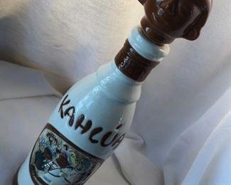 Vintage Kahlua Decanter