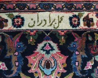 Persian hand knotted wool rug, signed. 10x12.8