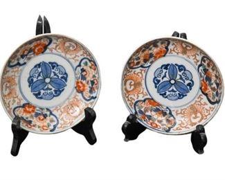 12. Two Antique Imari Porcelain Plates
