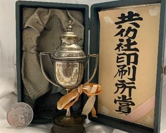 Silver Japanese Dog Show Trophy  $49