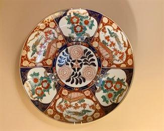 "Lot #803 - $50 - Japanese Imari Porcelain Charger / Platter / Plate (18"" Dia)"