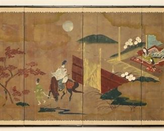 "4 - panel Oriental screen.  72"" x 35"""